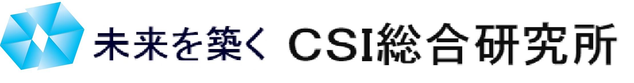 住宅FP研修 未来を築く CSI総合研究所